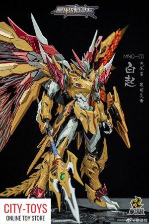 Motor Nuclear MN Q01 Yellow Dragon Huanglong