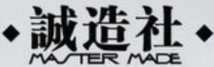 MM | Master Made