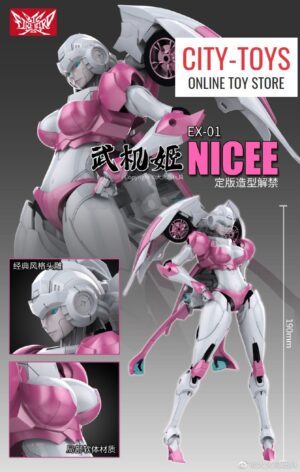 BIG FIRE BIRD - EX-01 - Nicee not Arcee