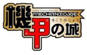 Mechanicore