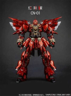 Metal Build Sinanju Gundam CN-01 Red Chilli Metal Club