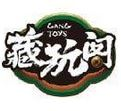 CT | Cang-Toys
