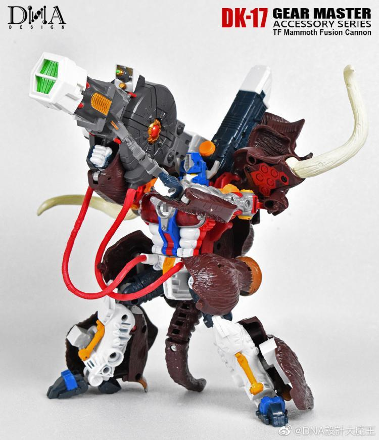 Pre-order DNA DK-17 Gear Master Upgrade Kits TF Mammoth Fusion Cannon