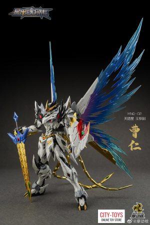 Motor Nuclear MN Q02 White Dragon Bailong