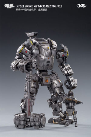 STEELBONE H-02 Attack Mecha