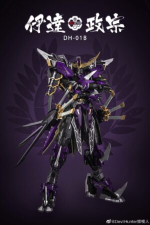 DH01B DH-01B - Purple Masamune