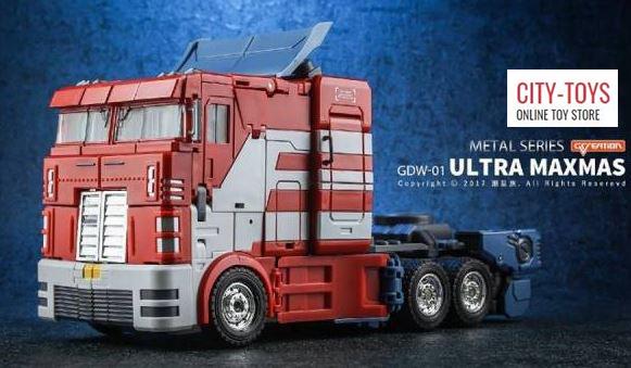 GCreation - GDW-01 - Ultra Maxmas