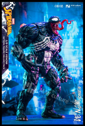 Miguo Venom
