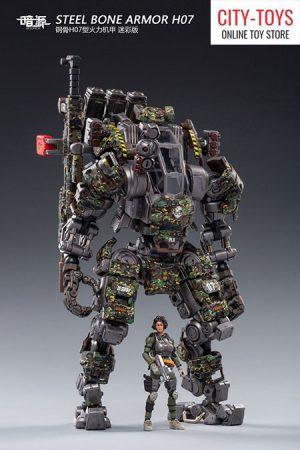 JOYTOY – Steel Bone Armor H07