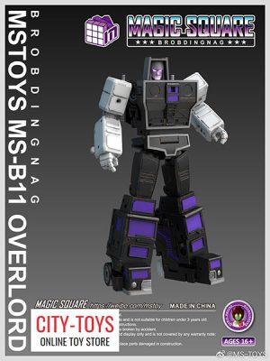 Magic Square - MS-B11 - Overlord