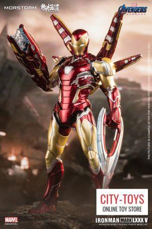 E-Model - Ironman Mark LXXX V - Normal Version