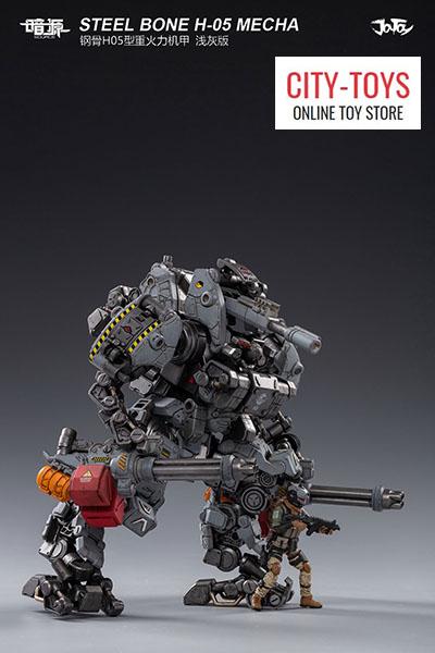 STEEL BONE H-05 Heavy firepower MECHA (grey)