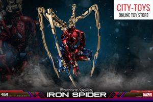 Sentinel Toy - Fighting Armor - Iron Spider