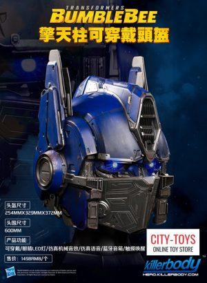 Killerbody Hasbro Optimus Helmet