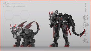 IronFactory EX-45S Kage Shishimaru IronSamurai Series