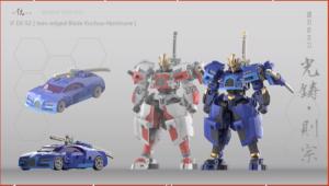 IronFactory EX-52 Twin Edged Blade Kochuu-Norimune