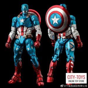 Sentinel Toy Fighting Armor Captain America