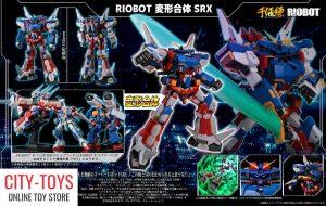 Sentinel Toy RIOBOT SRX