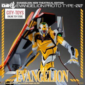 3A Evangelion New Theatrical Edition ROBO - DOU Evangelion Proto Type-00′