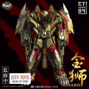 CANG-TOYS CT04 Chiyou-04 Lion